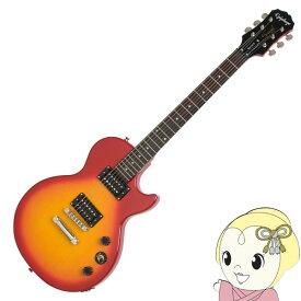 【キャッシュレス5%還元】【あす楽】ENS2HSNH3 Epiphone Les Paul Special II Plus Top Heritage Cherry Sunburst レスポール エピフォン