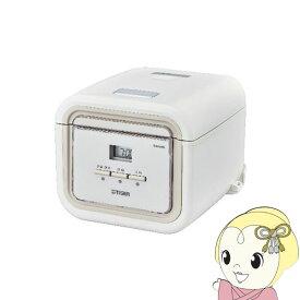 【キャッシュレス5%還元】JAJ-G550-WN タイガー マイコン炊飯ジャー 炊きたて tacook(タクック)3合炊き ナチュラルホワイト【/srm】