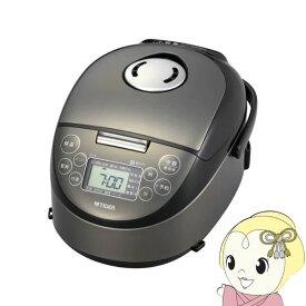 【キャッシュレス5%還元】JPF-A550-K タイガー IH炊飯ジャー 炊きたて 3合炊き サテンブラック【/srm】