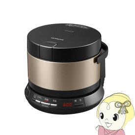 【キャッシュレス5%還元】RZ-BS2M-N 日立 IHジャー炊飯器 おひつ御膳 2合炊き ブラウンゴールド【/srm】
