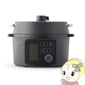 【あす楽】アイリスオーヤマ 圧力鍋 電気 グリル鍋 電気圧力鍋 2.2L ブラック KPC-MA2-B【/srm】