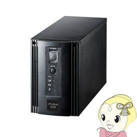 サンワサプライ 小型無停電電源装置(500VA/350W) UPS-500UXN【/srm】
