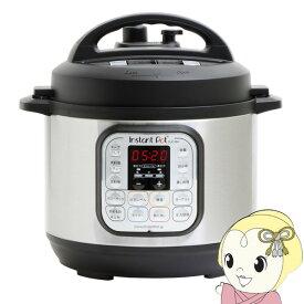 【あす楽】シナジートレーディング 電気圧力鍋 Instant Pot インスタントポットデュオミニ 2.8L ISP1001【/srm】【KK9N0D18P】