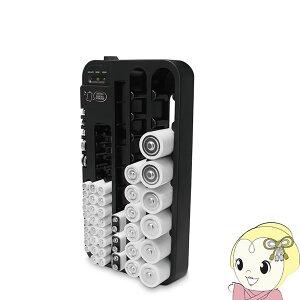 マクロス 電池チェッカー付収納ケース MCZ-190