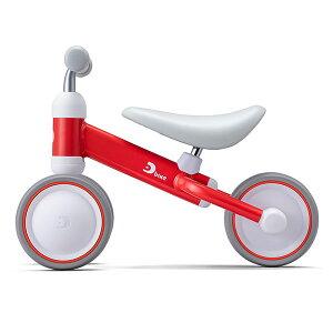 【最大3000円OFFクーポン発行 8/4 20時~8/5 23:59】[予約 7月下旬以降]【メーカー直送】 1歳のお誕生日プレゼントで選ばれています ides D-bike mini プラス レッド 三輪車【/srm】