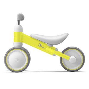 【メーカー直送】 1歳のお誕生日プレゼントで選ばれています ides D-bike mini プラス イエロー 三輪車【/srm】