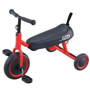【メーカー直送】 ダックスフンドみたいな三輪車 ides D-Bike dax レッド 折りたたみ 三輪車【/srm】