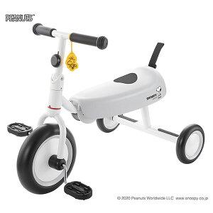 [予約 6月中旬以降]【メーカー直送】 ダックスフンドみたいな三輪車 ides D-Bike dax SNOOPY 折りたたみ 三輪車【/srm】