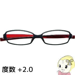 【最大1000円OFFクーポン発行 5/15 0時~5/16 1:59】Hug Ozawa ハグ・オザワ リーディンググラス 老眼鏡 変なメガネ HM-1001 COL.1/52 展開度数 +2.0