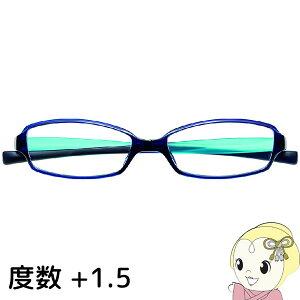 【最大1000円OFFクーポン発行 5/15 0時~5/16 1:59】Hug Ozawa ハグ・オザワ リーディンググラス 老眼鏡 変なメガネ HM-1001 COL.2/52 展開度数 +1.5