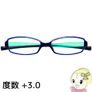 【最大1000円OFFクーポン発行 5/15 0時~5/16 1:59】Hug Ozawa ハグ・オザワ リーディンググラス 老眼鏡 変なメガネ HM-1001 COL.2/52 展開度数 +3.0
