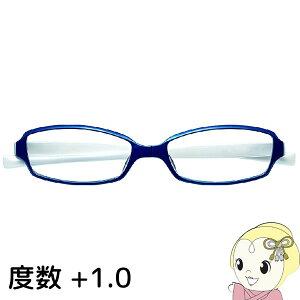 【最大1000円OFFクーポン発行 5/15 0時~5/16 1:59】Hug Ozawa ハグ・オザワ リーディンググラス 老眼鏡 変なメガネ HM-1001 COL.3/52 展開度数 +1.0