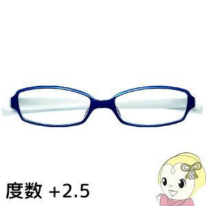【最大1000円OFFクーポン発行 5/15 0時~5/16 1:59】Hug Ozawa ハグ・オザワ リーディンググラス 老眼鏡 変なメガネ HM-1001 COL.3/52 展開度数 +2.5