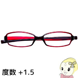 【最大1000円OFFクーポン発行 5/15 0時~5/16 1:59】Hug Ozawa ハグ・オザワ リーディンググラス 老眼鏡 変なメガネ HM-1001 COL.4/52 展開度数 +1.5