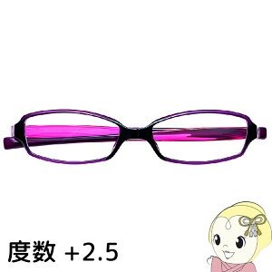 【最大1000円OFFクーポン発行 5/15 0時~5/16 1:59】Hug Ozawa ハグ・オザワ リーディンググラス 老眼鏡 変なメガネ HM-1001 COL.5/52 展開度数 +2.5