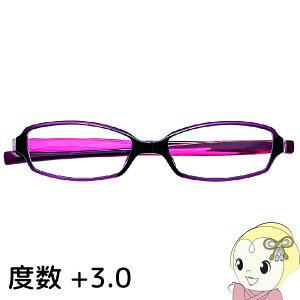 【最大1000円OFFクーポン発行 5/15 0時~5/16 1:59】Hug Ozawa ハグ・オザワ リーディンググラス 老眼鏡 変なメガネ HM-1001 COL.5/52 展開度数 +3.0