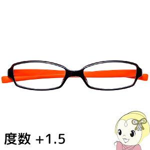 【最大1000円OFFクーポン発行 5/15 0時~5/16 1:59】Hug Ozawa ハグ・オザワ リーディンググラス 老眼鏡 変なメガネ HM-1001 COL.6/52 展開度数 +1.5