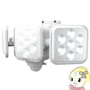 【在庫僅少】ムサシ RITEX ライテックス 5W×3灯 フリーアーム式 LED 乾電池 センサーライト LED-320【/srm】