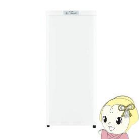 【在庫僅少】【冷凍庫】 MF-U12F-W 三菱電機 1ドア冷凍庫121L ホワイト 霜取り不要 右開き【/srm】