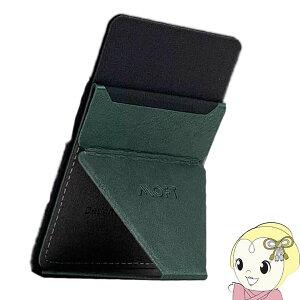 05904007 MS007-P-DGEN-SET01 MOFT X スマホスタンド カードケース ミッドナイトグリーン