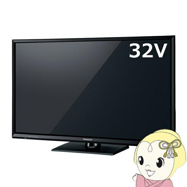 【あす楽】【在庫あり】TH-32F300 パナソニック VIERA 32V型地上・BS・110度CSデジタルハイビジョン液晶テレビ