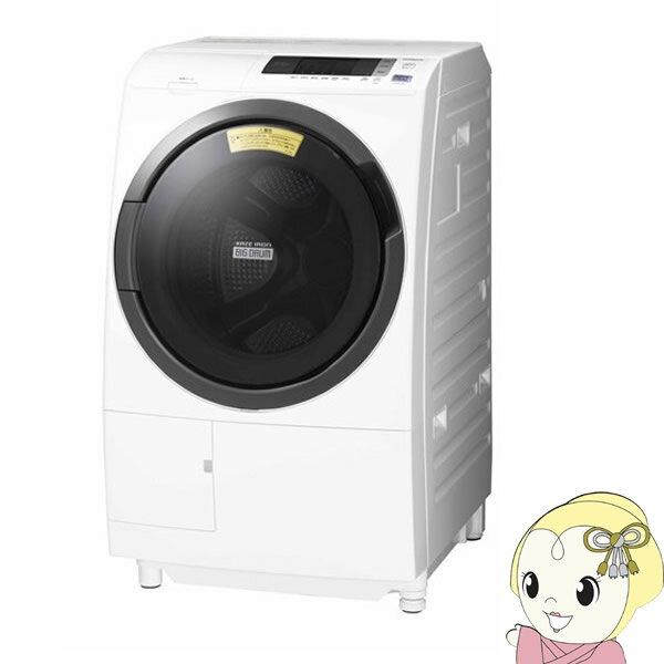 【設置込/左開き】BD-SG100CL-W 日立 ドラム式洗濯乾燥機10kg 乾燥6kg ビッグドラム ホワイト【smtb-k】【ky】