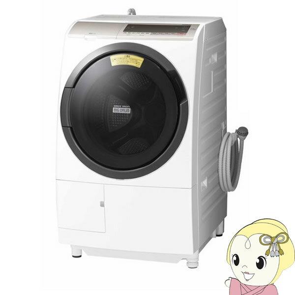 [予約]【設置込/左開き】BD-SV110CL-W 日立 ドラム式洗濯乾燥機11kg 乾燥6kg ビッグドラム シャンパン【smtb-k】【ky】