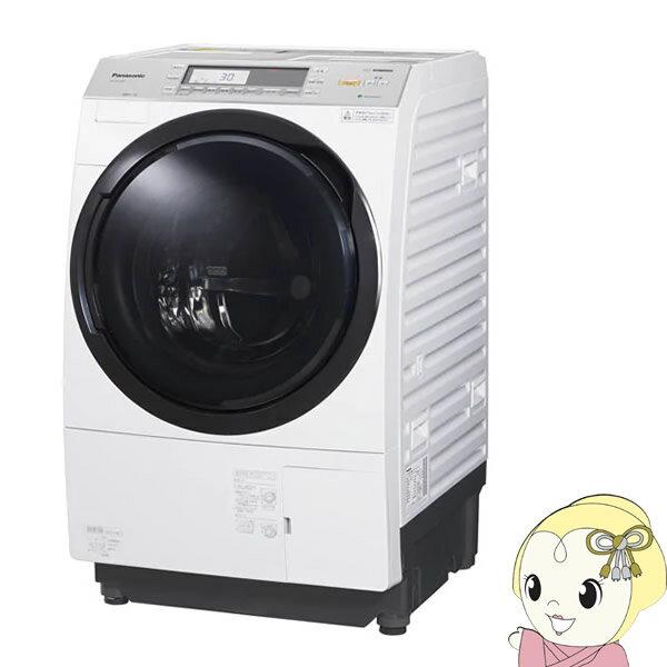 【設置込/左開き】NA-VX7900L-W パナソニック ななめドラム洗濯乾燥機10kg 乾燥6kg クリスタルホワイト【smtb-k】【ky】