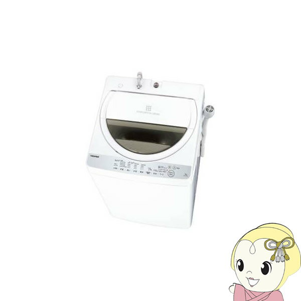 【京都はお得!】【設置込】AW-7G6-W 東芝 全自動洗濯機7.0kg グランホワイト【smtb-k】【ky】