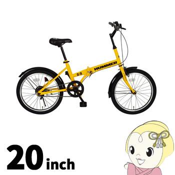 「メーカー直送」MG-HM20R MIMUGO HUMMER FDB20R 折畳み自転車【smtb-k】【ky】【KK9N0D18P】