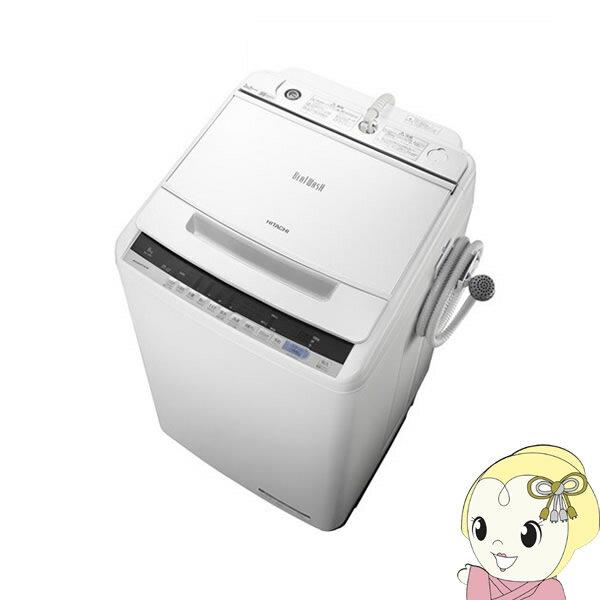 【在庫僅少】BW-V80C-W 日立 全自動洗濯機8kg ビートウォッシュ ホワイト【smtb-k】【ky】
