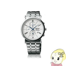 【あす楽】在庫処分 【逆輸入品】 SEIKO クォーツ 腕時計 PREMIER プルミエ クロノグラフ SNAF73P1【/srm】