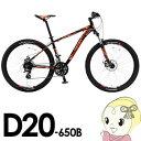 【メーカー直送】DOPPELGANGER 27.5インチ 650Bサイズ オフロードバイク GORGE d20-650B【smtb-k】【ky】