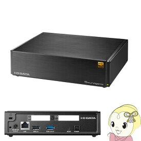 【キャッシュレス5%還元】HDL-RA2HF アイ・オー・データ ハードディスク搭載ネットワークオーディオサーバー【/srm】