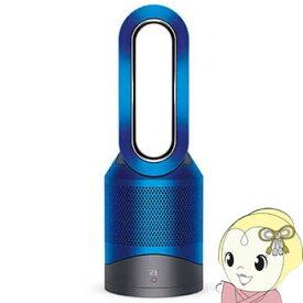 ダイソン 空気清浄機能付ファンヒーター ホット+クール Dyson Pure Hot + Cool Link HP03IB [アイアン/ブルー]【smtb-k】【ky】【KK9N0D18P】