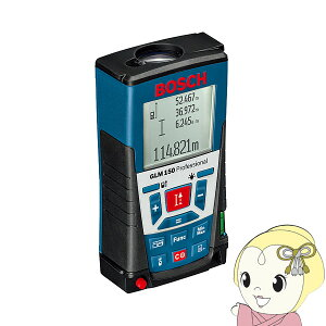 GLM150 BOSCH(ボッシュ) レーザー距離計150m【/srm】