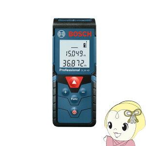 GLM40 BOSCH(ボッシュ) レーザー距離計40m【/srm】