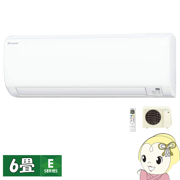 S22VTES-W ダイキン ルームエアコン6畳 Vシリーズ ホワイト【smtb-k】【ky】