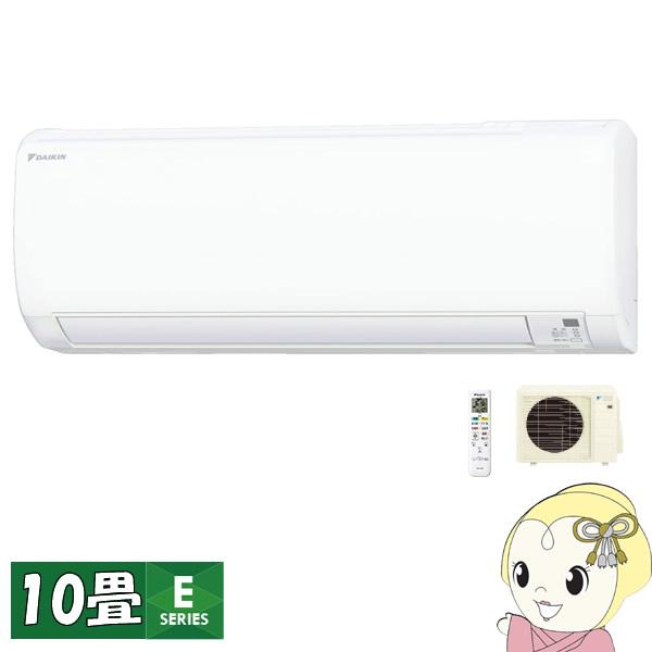 S28VTES-W ダイキン ルームエアコン10畳 Vシリーズ ホワイト【smtb-k】【ky】