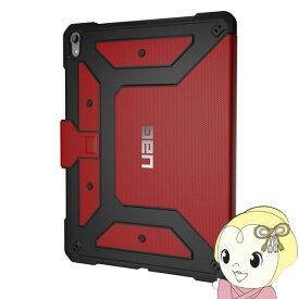 UAG iPad Pro 12.9インチ用耐衝撃ケース マグマ UAG-IPDPROLF3-MG【smtb-k】【ky】
