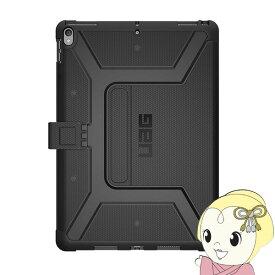 UAG iPad Pro 10.5インチ用 耐衝撃ケース ブラック UAG-IPDPROMLF-BKB【smtb-k】【ky】