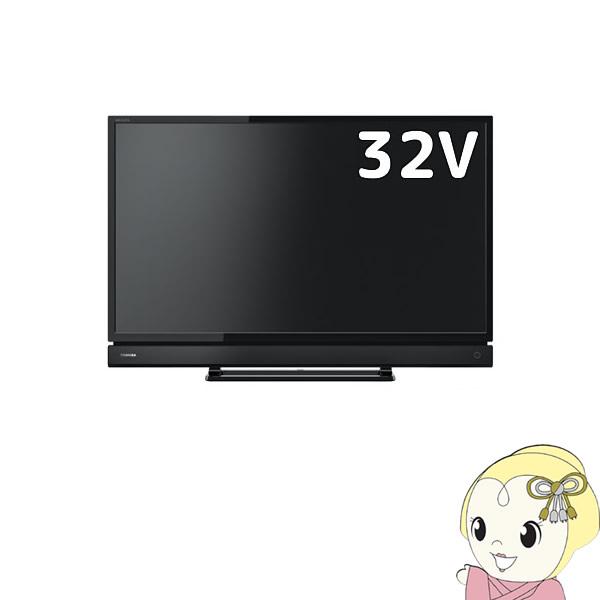 【あす楽】【在庫僅少】32S21 東芝 S21シリーズ クリアダイレクトスピーカー搭載 レグザ 32型 液晶テレビ