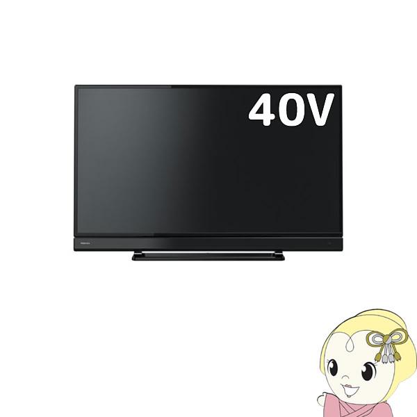 40S21 東芝 S21シリーズ クリアダイレクトスピーカー搭載 レグザ 40型 液晶テレビ