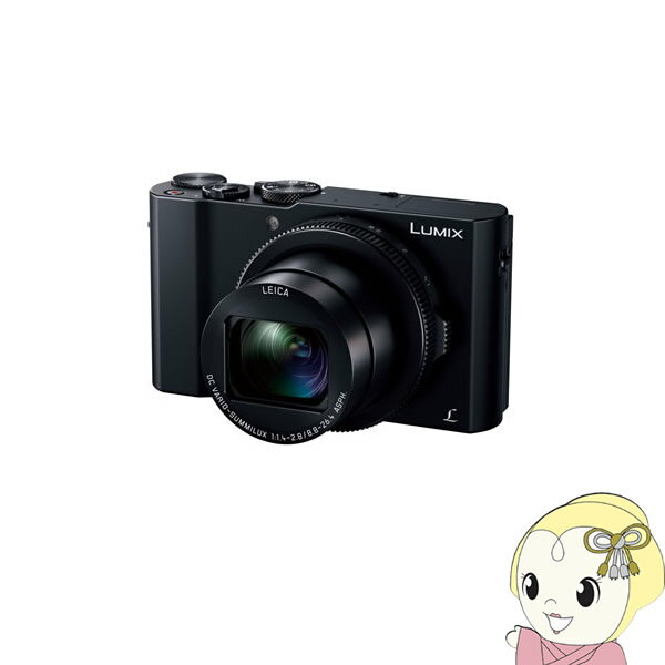 パナソニック 4Kコンパクトデジタルカメラ LUMIX DMC-LX9  【4K対応】「Wi-Fi機能」【smtb-k】【ky】【KK9N0D18P】