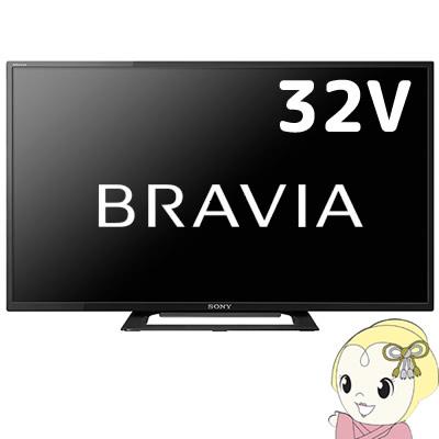 [予約]KJ-32W500E ソニー 32V型 液晶テレビ ブラビア W500Eシリーズ【smtb-k】【ky】