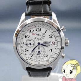 【あす楽】【在庫僅少】【キャッシュレス5%還元】【逆輸入品】 SEIKO クォーツ 腕時計 アラーム クロノグラフ パーペチュアル SPC131P1【/srm】