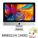 Apple 21.5インチデスクトップパソコン iMac Retina 4Kディスプレイモデル MNE02J/A [3400]【smtb-k】【ky】【KK9N...