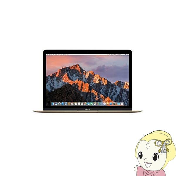 Apple 12インチノートパソコン MacBook Retinaディスプレイ MNYK2J/A 1200/12 [ゴールド] 256GB【smtb-k】【ky】【KK9N0D18P】