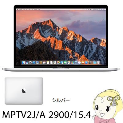 【在庫僅少】Apple 15.4インチノートパソコン TouchBar搭載 MacBook Pro MPTV2J/A 2900/15.4 [シルバー] 512GB【smtb-k】【ky】【KK9N0D18P】