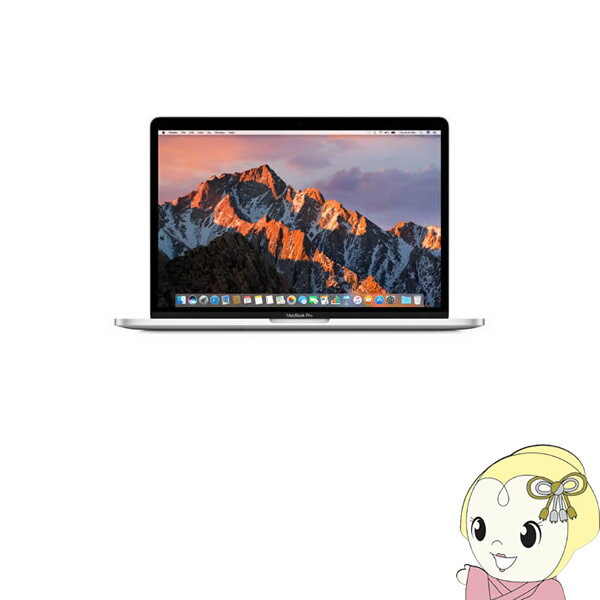 Apple 13.3インチノートパソコン TouchBar搭載 MacBook Pro MPXY2J/A 3100/13.3 [シルバー] 512GB【smtb-k】【ky】【KK9N0D18P】